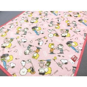 西川 スヌーピー やわらか毛布 シングルサイズ 140x200cm 2275-55596 ピンク|aokifuton