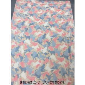 ねこ柄 合わせ毛布 140x200cm シングルサイズ 2CC4011 京都西川 aokifuton 10