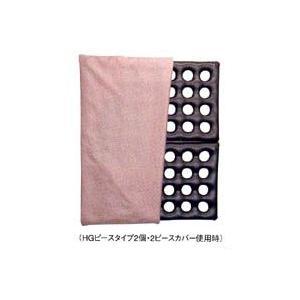 アイジョー  ピースタイプクッション用専用カバー K-332(2ピース用)96x80cm aokifuton