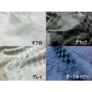 サテンチェック ピローケース 43x63cm 標準サイズ 綿100%  国産生地 日本製 |aokifuton|06