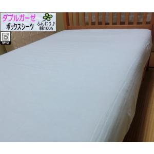 ■サイズ:160x200x40cm  ■マット厚さ:25~33cm用  ■綿100%  ■ゴムの入れ...