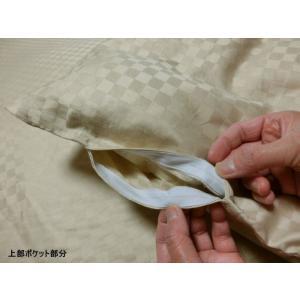 デュベシーツ セミダブルロング サテンチェック 掛け布団カバー 170x210cm用 綿100% 日本製|aokifuton|12