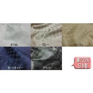デュベシーツ セミダブルロング サテンチェック 掛け布団カバー 170x210cm用 綿100% 日本製|aokifuton|16