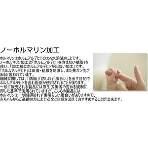 デュベシーツ セミダブルロング サテンチェック 掛け布団カバー 170x210cm用 綿100% 日本製|aokifuton|18