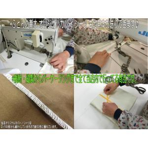 デュベシーツ セミダブルロング サテンチェック 掛け布団カバー 170x210cm用 綿100% 日本製|aokifuton|19