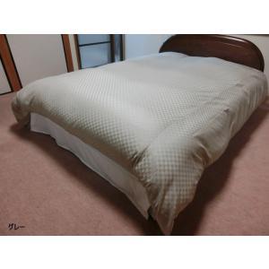 デュベシーツ ダブルロング サテンチェック 掛け布団カバー 190x210cm用 綿100% 日本製|aokifuton|02