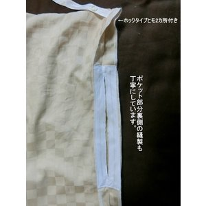 デュベシーツ ダブルロング サテンチェック 掛け布団カバー 190x210cm用 綿100% 日本製|aokifuton|13