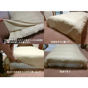 デュベシーツ ダブルロング サテンチェック 掛け布団カバー 190x210cm用 綿100% 日本製|aokifuton|14