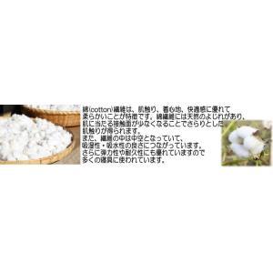 デュベシーツ ダブルロング サテンチェック 掛け布団カバー 190x210cm用 綿100% 日本製|aokifuton|17