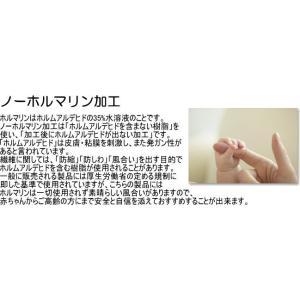 デュベシーツ ダブルロング サテンチェック 掛け布団カバー 190x210cm用 綿100% 日本製|aokifuton|18