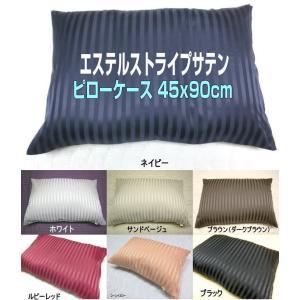 ■43x63cm  ■ポリエステル100% ■封筒(折り込み)タイプ ■日本製 ■納期1〜5日(枚数...