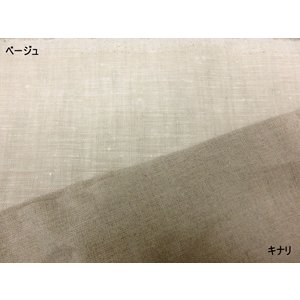 キングサイズ フランスリネン BOXシーツ 180x200x30/180x210x30cm リネン100% 軽量タイプ ボックスタイプ ふとんの青木|aokifuton|06