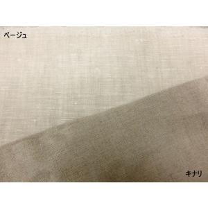 超大判キングサイズ フランスリネン BOXシーツ 200x200x30/200x210x30cm リネン100% 軽量タイプ ボックスタイプ ふとんの青木|aokifuton|06