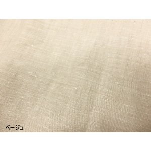 キングサイズ フランスリネン 掛け布団カバー 230x210cm リネン100% 軽量タイプ 掛け布団用 ふとんの青木 aokifuton 06