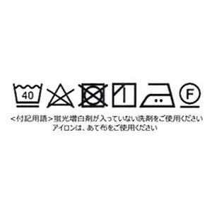 BOXシーツ セミダブルサイズ コットンヘリンボン 120x200x30cm 綿100% ふとんの青木 aokifuton 10