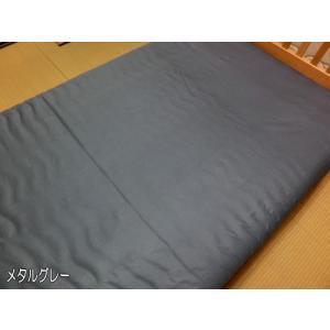 敷き布団カバー クイーンサイズ 165x205/165x210/165x215cm 日本製 綿100% 高級ブロード SWING COLOR|aokifuton|12