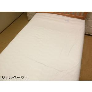 敷き布団カバー クイーンサイズ 165x205/165x210/165x215cm 日本製 綿100% 高級ブロード SWING COLOR|aokifuton|15