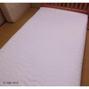敷き布団カバー クイーンサイズ 165x205/165x210/165x215cm 日本製 綿100% 高級ブロード SWING COLOR|aokifuton|19