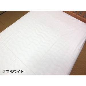 敷き布団カバー クイーンサイズ 165x205/165x210/165x215cm 日本製 綿100% 高級ブロード SWING COLOR|aokifuton|03