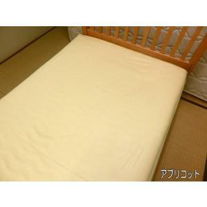 敷き布団カバー クイーンサイズ 165x205/165x210/165x215cm 日本製 綿100% 高級ブロード SWING COLOR|aokifuton|08