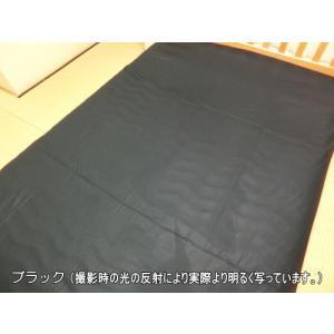 フラットシーツ 大判キングサイズ 260x280cm 日本製 綿100% 高級ブロード SWING COLOR|aokifuton|02