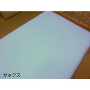 フラットシーツ 大判キングサイズ 260x280cm 日本製 綿100% 高級ブロード SWING COLOR|aokifuton|11