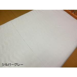 フラットシーツ 大判キングサイズ 260x280cm 日本製 綿100% 高級ブロード SWING COLOR|aokifuton|12