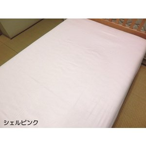 フラットシーツ 大判キングサイズ 260x280cm 日本製 綿100% 高級ブロード SWING COLOR|aokifuton|13