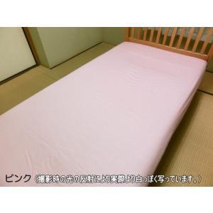 フラットシーツ 大判キングサイズ 260x280cm 日本製 綿100% 高級ブロード SWING COLOR|aokifuton|15