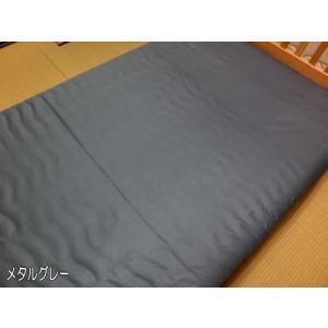 フラットシーツ 大判キングサイズ 260x280cm 日本製 綿100% 高級ブロード SWING COLOR|aokifuton|03