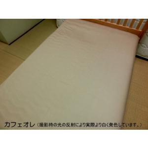 フラットシーツ 大判キングサイズ 260x280cm 日本製 綿100% 高級ブロード SWING COLOR|aokifuton|06