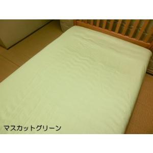 フラットシーツ 大判キングサイズ 260x280cm 日本製 綿100% 高級ブロード SWING COLOR|aokifuton|08
