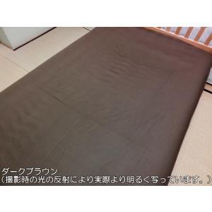 フラットシーツ 大判キングサイズ 260x280cm 日本製 綿100% 高級ブロード SWING COLOR|aokifuton|09