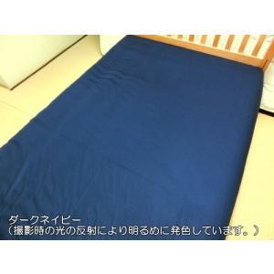 フラットシーツ 大判キングサイズ 260x280cm 日本製 綿100% 高級ブロード SWING COLOR|aokifuton|10