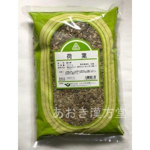 荷葉 刻 250g ウチダ和漢薬 かよう カヨウ ハスの葉 はすの葉