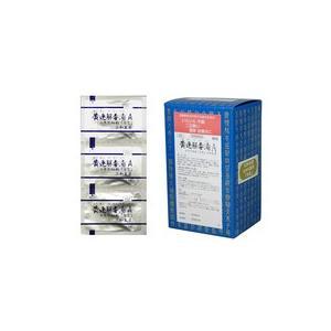 第2類医薬品 サンワ 黄連解毒湯A 90包 おうれんげどくとう 三和生薬 三和