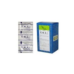 第2類医薬品 サンワ 葛根湯A 90包 かっこんとう 三和生薬 三和