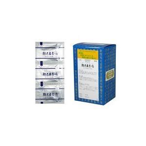 メール便送料無料 第2類医薬品 サンワ 防已黄耆湯 90包 ぼういおうぎとう 三和生薬 三和