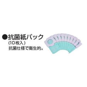 マキタ電動工具 充電式クリーナー部品 抗菌紙パック (10枚入り) A-48511
