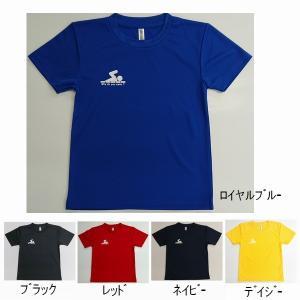 ■カラー ロイヤルブルー・ブラック・レッド・ネイビー・デイジー ■サイズ 130・140・150 ■...