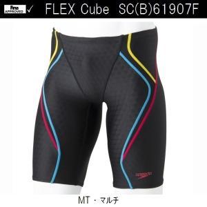 SC61907F MT Sサイズ 競泳水着 メンズ SPEEDO スピード FINA承認モデル FL...