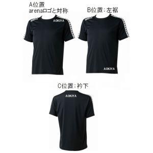 ネーム加工1円 ジュニアTシャツ ARENA アリーナ