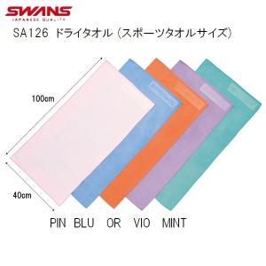 ■サイズ 40×100cm ■カラー PIN(ピンク)/BL(ブルー)/OR(オレンジ)/VIO(バ...
