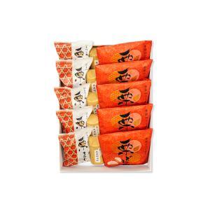 《季節限定 11月上旬ごろ到着まで》武蔵野銘菓(秋) 15個入〜内祝・お祝い・ 敬老・七五三祝・和菓子お取り寄せギフト aokiya