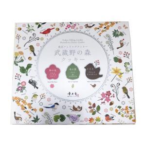 武蔵野の森クッキー 15個入〜母の日・父の日・内祝・お祝い・初節句お返し・ 敬老・七五三祝・御歳暮・御年賀 和菓子ギフト|aokiya