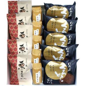武蔵野銘菓15個入|aokiya