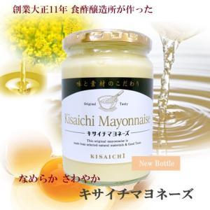 私市醸造 キサイチ マヨネーズ 330g 化学調味料不使用 新ボトル
