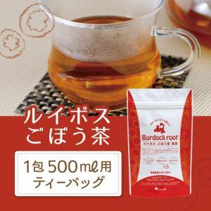【お試し用】ルイボスごぼう茶1.2g×6包 500円 ※500mlボトル6本分 aomori-growth