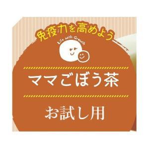 【お試し用】ママごぼう茶1.2g×6包 500円 ※500mlボトル6本分 aomori-growth