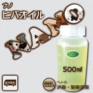 なぜ皆さん「ひば油」商品を使わないのか不思議です。 スプレー容器やお風呂の湯などは2〜3滴と経済的に...
